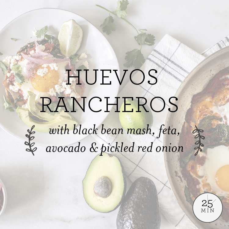 Huevos Rancheros with black bean mash, feta, avocado & pickled red onion