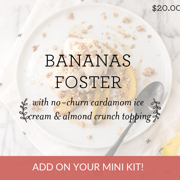 Bananas Foster with no-churn cardamom ice cream & almond crunch topping