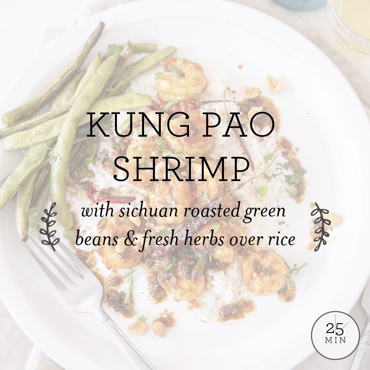 Kung Pao Shrimp with sichuan roasted green beans & fresh herbs over rice