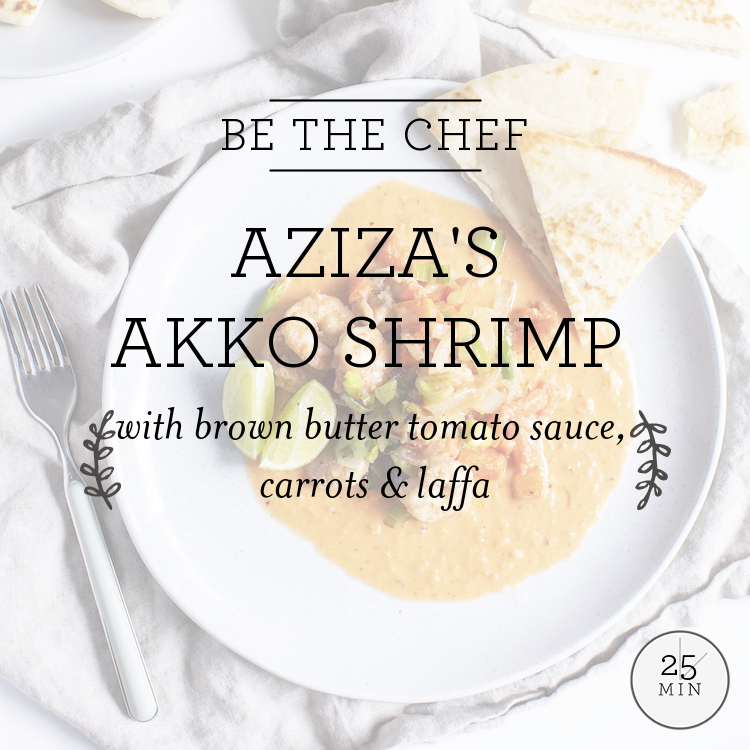 Aziza's Akko Shrimp with brown butter tomato sauce, carrots & laffa